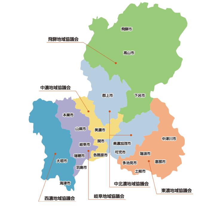 連合岐阜地域協議会の担当地域割図