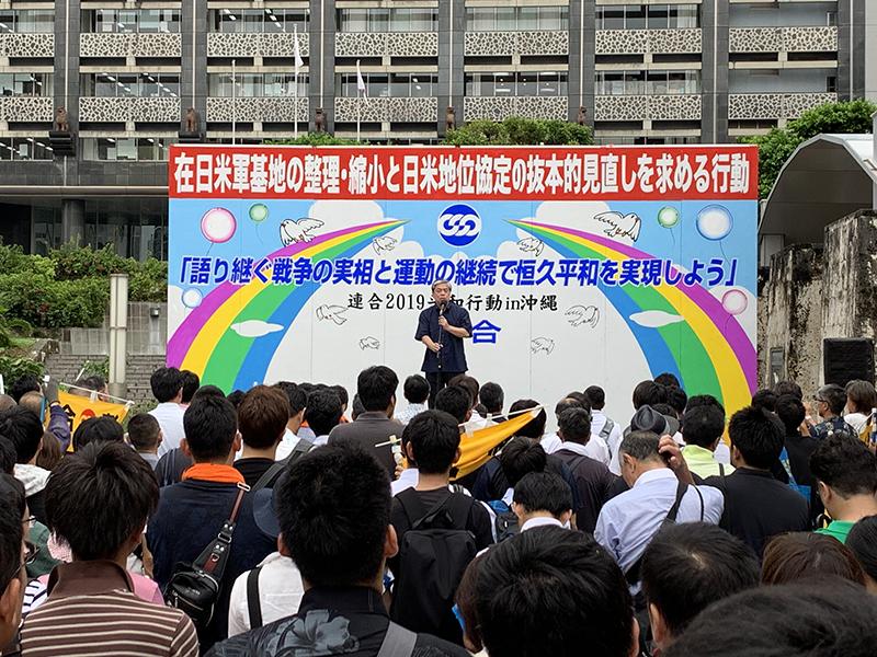 平和行動in沖縄の様子