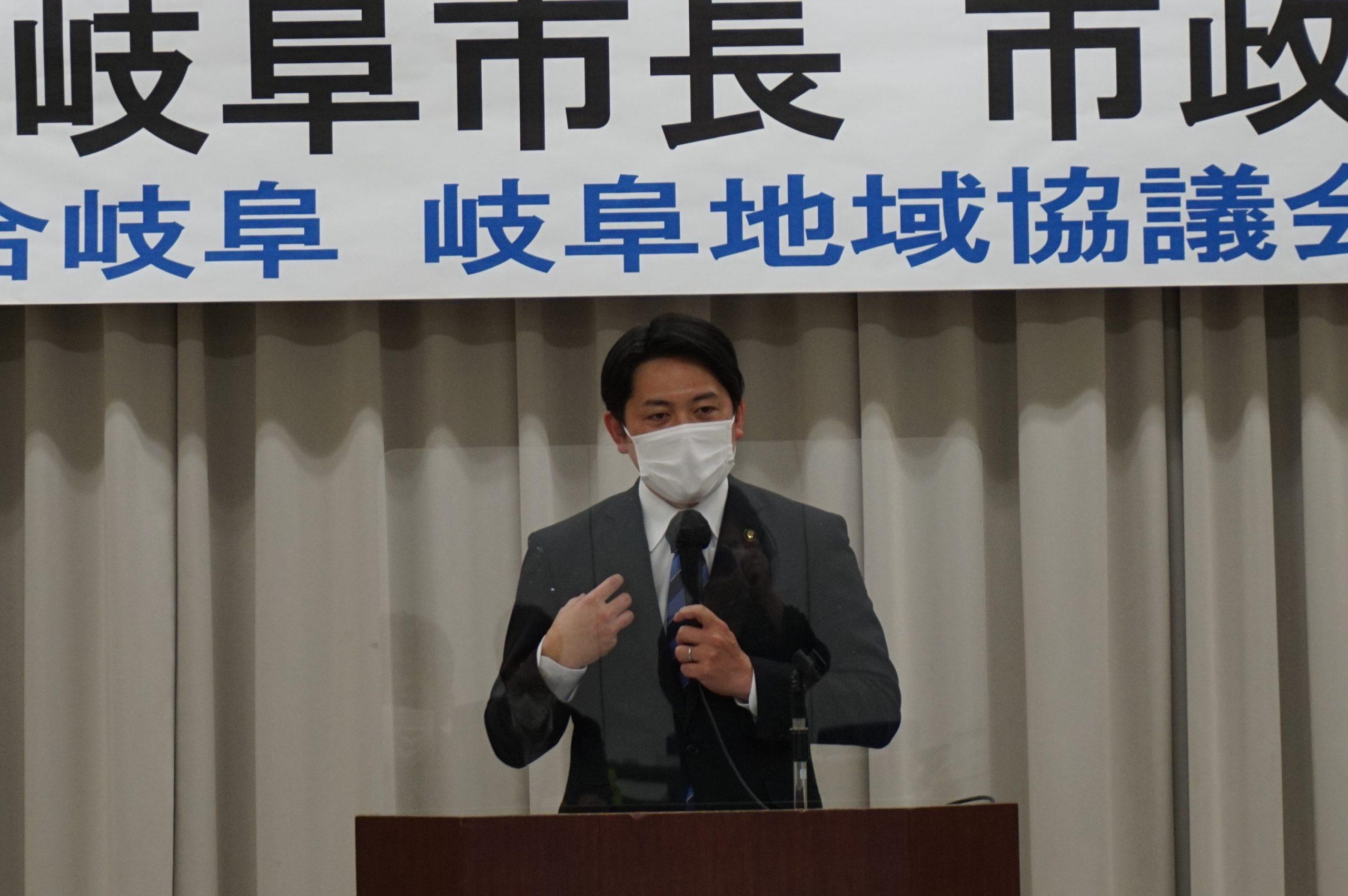 岐阜市政報告会を開催