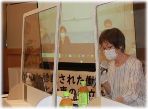 中北濃地協 安全衛生研修会を延期